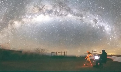 Insight Astronomy Photographer of the Year Exhibition